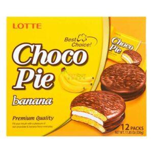 банановый чокопай,купить банановый чокопай в киеве,chocopie banana