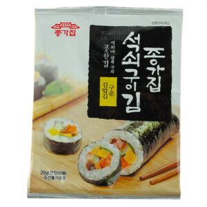 нори для кимпаб купить в украине,корейские нори для кимпаб,нори для суши