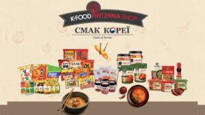корейские продукты,купить соевый соус,купить кочудян,купить макколи